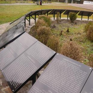 Megemlékezés, koszorúzás a Szavolyai Emlékparkban