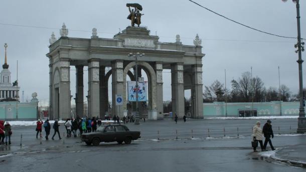 Elhallgatott történelem nyomában -Bódvavölgyből Moszkvába tanulmányi út